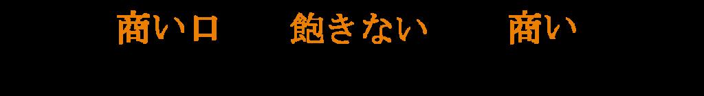 Signification Agence de communication Akinai